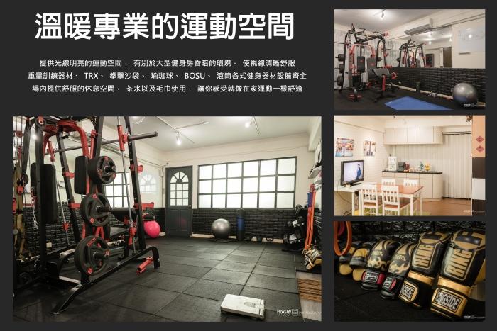 Xuan瘋運動教室/健身教練/塑身/瘦身/健身房/健身工作室/拳擊/場地租借/重量訓練/健康顧問