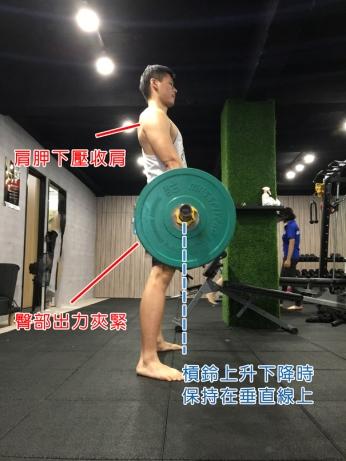 Xuan瘋運動教室/運動不傷膝蓋/膝蓋保健/膝蓋痛/運動膝蓋/硬舉(Deadlift)