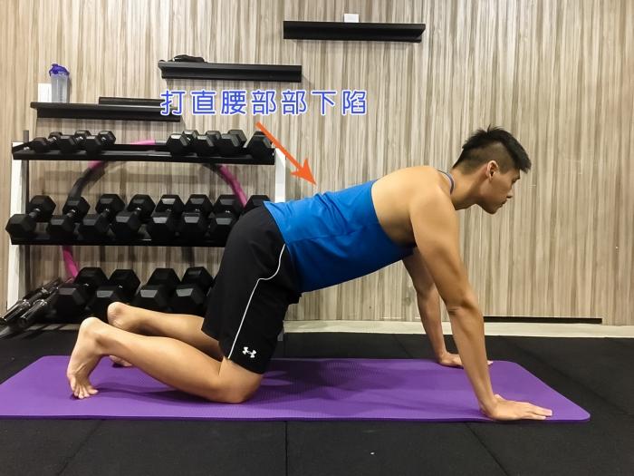 Xuan瘋運動教室/運動腰痠背痛/脊椎保健/下背痛/運動腰痠/跪撐縮腿