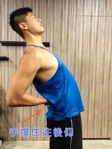 Xuan瘋運動教室/運動腰痠背痛/脊椎保健/下背痛/運動腰痠/挺腰