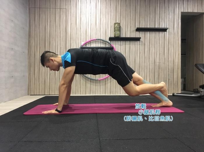 Xuan瘋運動教室/美腿翹臀/修長下半身/纖細腿/蜜桃臀/伸展小腿