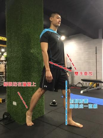 Xuan瘋運動教室/美腿翹臀/修長下半身/纖細腿/蜜桃臀/靠牆單腳深蹲1