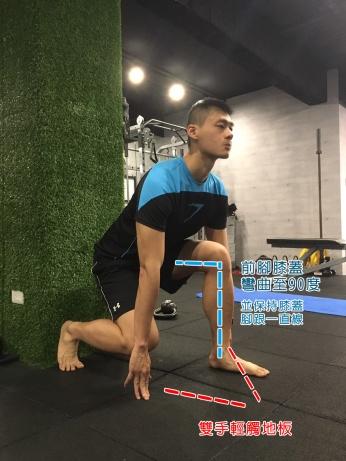Xuan瘋運動教室/美腿翹臀/修長下半身/纖細腿/蜜桃臀/靠牆單腳深蹲2