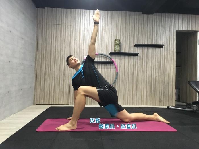 Xuan瘋運動教室/美腿翹臀/修長下半身/纖細腿/蜜桃臀/髂腰肌伸展